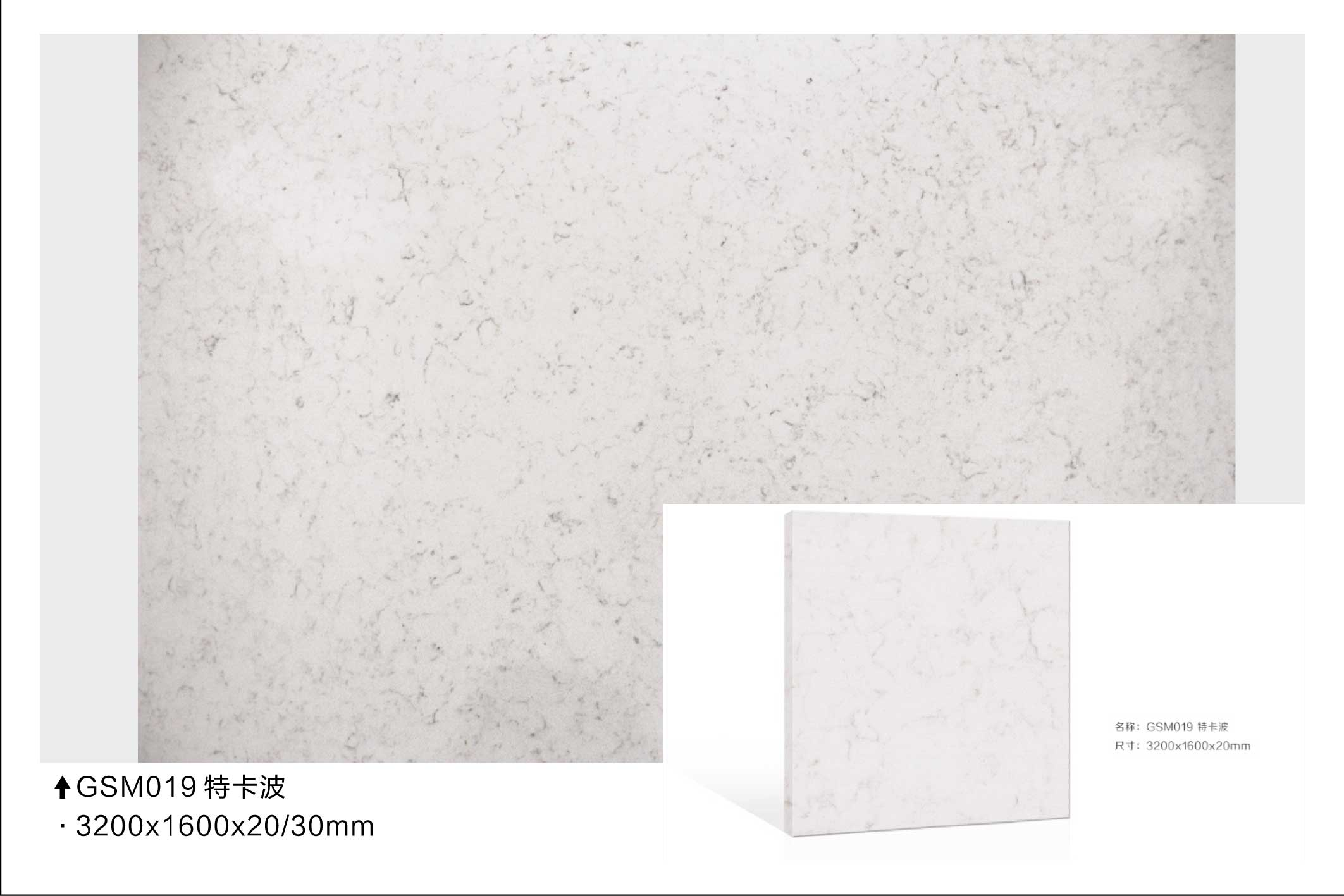 statuary white quartz slabs
