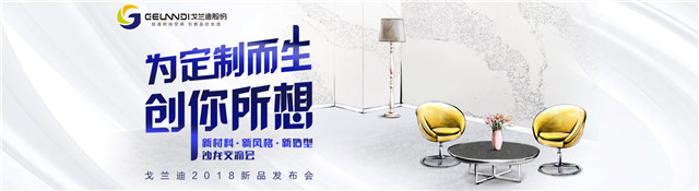 The future development trend of the integral decoration, how should the material supplier do it, how to deal with the home design - listen to what the big shot say.